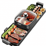 Electric Hot Pot With BBQ Grill-7 Best Hot Pot For Home and Outdoor Use