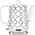 Bella 14552 Cordless Electric Ceramic Kettle- Review